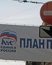 Плана Путина нет, даже нет как таковой команды, была лишь личность и его поступки