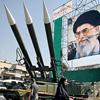 Иранский фронт
