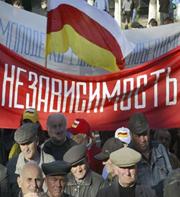 В Южной Осетии сложились все условия для признания независимости республики