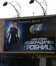 Украинизация всех сфер жизни – это насильственный отрыв Украины от России
