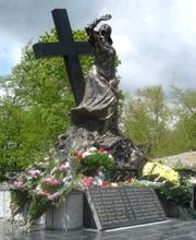 Памятник жертвам грузинского геноцида в Южной Осетии
