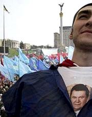 Янукович нам не гарант. Мы должны как бы подпереть Януковича
