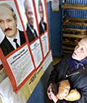 Значит, такая в Белоруссии оппозиция и такова воля народа