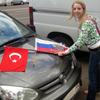 Несмотря на происходящий в Турции русофобский процесс, Турцию необходимо вовлекать в урегулирование проблемы Нагорного Карабаха