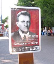Это проявление неонацизма было бы невинно, если бы не было так страшно, если бы за спиной тех людей, которых Ющенко провозглашает национальными героями не стояли бы сотни тысяч человеческих жертв