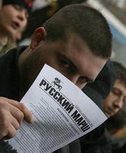 День национального единства стал любимым праздником российских националистов