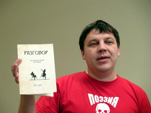 Григорий Шувалов: Русская Весна требует литературного осмысления