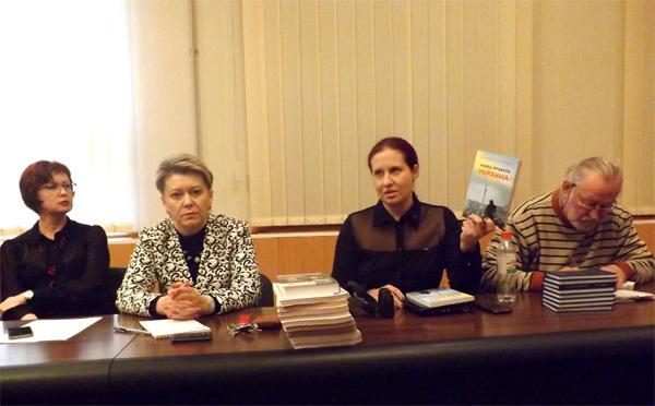 Наталья Макеева представила Горловке книгу Валерия Коровина Конец проекта Украина