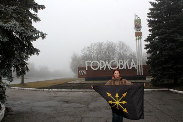Наталья Макеева Горловка ДНР