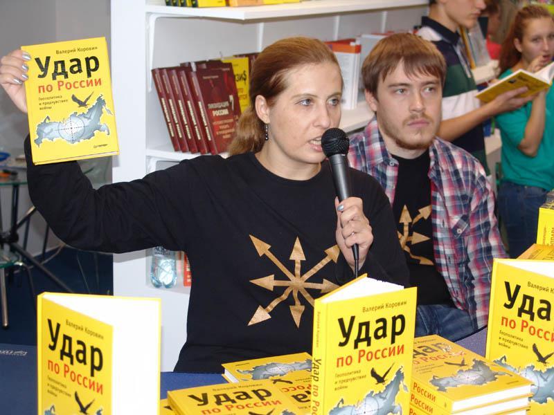 http://evrazia.org/site/gal/6117.jpg