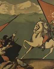 Гарантом территориальной целостности всех государств постсоветского пространства является Россия