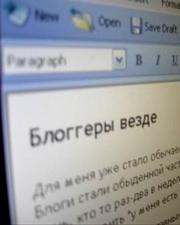 Александр Дугин отвечает на вопросы и провокации блоггеров