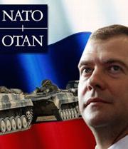 В случае нашего вступления НАТО превратится в трехполюсное образование
