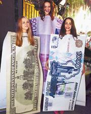 Мир разделится на несколько валютных зон