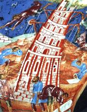 Задача БРИК и ШОС – сделать так, чтобы обломки вавилонской башни не раздавили нас