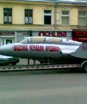 Ющенко может паковать чемоданы и отправляться куда-нибудь в долгую заграничную командировку