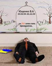 Ющенко без американской НАТОвской поддержки ничего из себя не представляет