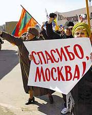 Приднестровью нужно через общественность и научные центры менять свой образ, который в России считают часто карикатурным остатком СССР