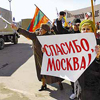 Россия и Приднестровье: связь через консерватизм
