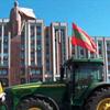Приднестровье – это маленькая Россия