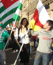 Это и наш праздник, не только Южной Осетии и Абхазии. Это – общероссийский праздник