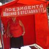 Украинский народ докажет свою мудрость