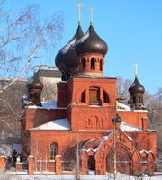 Кафедральный собор Казанско-Вятской епархии Русской Православной Старообрядческой Церкви