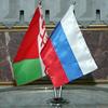 Россия и Беларусь отмечают единение