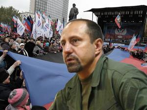 Александр Ходаковский: Я противник существования независимой Донецкой Республики