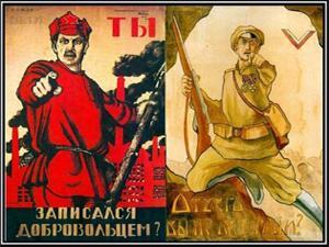 «Оранжевый» Февраль и Красный Октябрь 1917-го