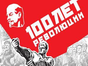 революция, солидаризм, Февральская, Октябрьская, Евгений Савченко, солидарное общество, Белгородчина, Белгород, профсоюзы, профсоюзное движение