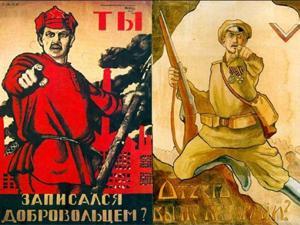 Сто лет русской катастрофы: преодоление или новый виток раскола?