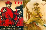 Скандал вокруг возможной установки памятника Примирения сотряс не так давно Севастополь. Хотя идея-то благая – примирение «красных» и «белых» в год столетия катастрофы двух русских революций – Февральской и Октябрьской. Несмотря на то, что поколение, зас