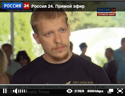 Лидер Евразийского союза молодёжи (ЕСМ) Андрей Коваленко задал Президенту России Владимиру Путину вопрос о перспективах и привлекательности евразийской интеграции постсоветского пространства