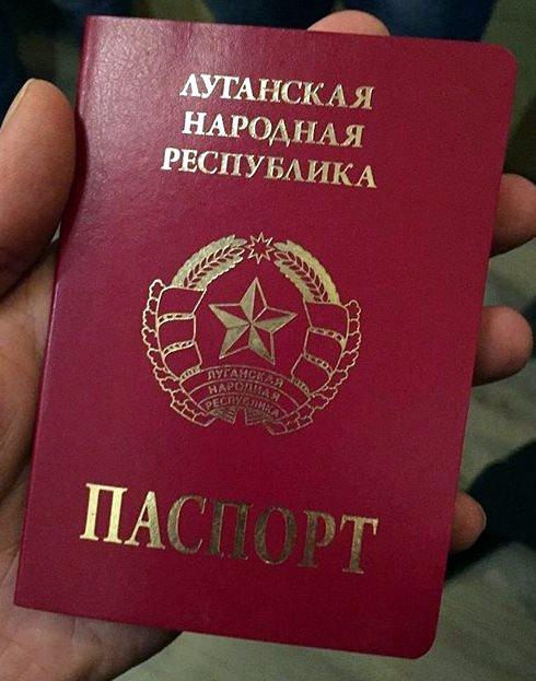 Россия признала паспорта ДНР и ЛНР