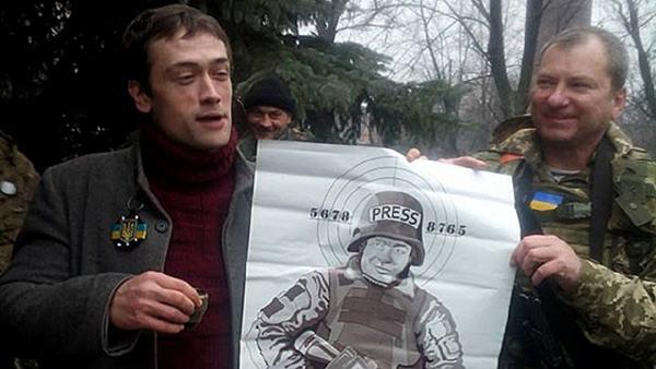 анатолий пашинин ликвидирован Донбасс