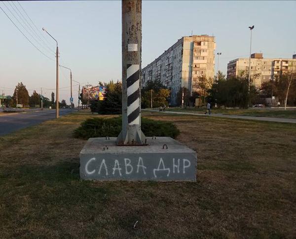 Сторонники ДНР в Запорожье вызвали истерику у укросегмента соцсетей