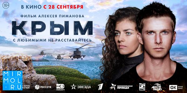 Диана Кади Крым Враг не должен видеть твоих слез Алексей Пиманов