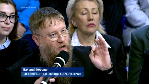Валерий Коровин 1 канал Время покажет