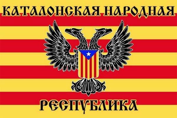 Каталония КНР Каталонская народная республика независимость