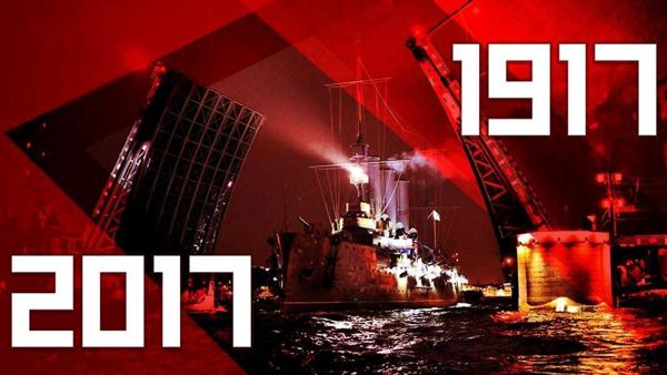 Сто лет русской революции 1917-2017